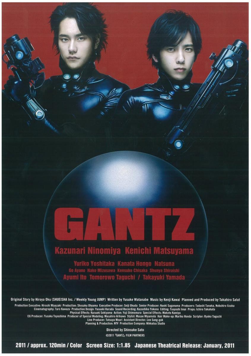 Gantz part 1 online 2011 espa ol latino descargar for Pelicula completa la habitacion 2015