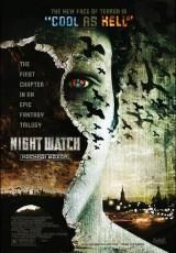 Guardianes de la noche online (2004) Español latino descargar pelicula completa