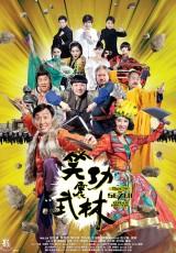 Princess and the Seven Kung Fu Masters online (2013) Español latino descargar pelicula completa