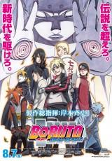 Boruto Naruto online (2015) Español latino descargar pelicula completa