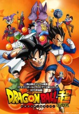 Dragon Ball Super capitulo 3 online (2015) Español latino descargar
