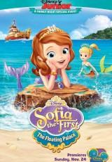 La Princesa Sofía El palacio flotante online (2013) Español latino descargar pelicula completa