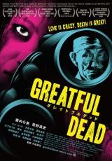 Greatful Dead online (2013) Español latino descargar pelicula completa