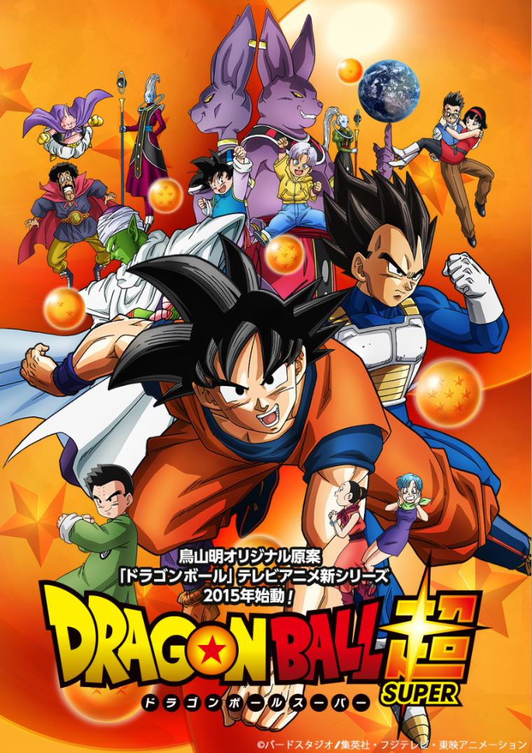dragon ball super descargar musica