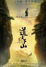 Monk Comes Down the Mountain online (2015) Español latino descargar pelicula completa