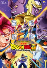 Dragon Ball Super capitulo 27 online (2016) Español latino descargar