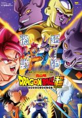 Dragon Ball Super capitulo 26 online (2016) Español latino descargar