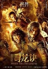 Mojin: The Lost Legend online (2015) Español latino descargar pelicula completa