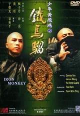 El Mono de Hierro online (1993) Español latino descargar pelicula completa