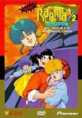 Ranma ½ Gran golpe en Nekonron online (1991) Español latino descargar pelicula completa