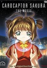 Sakura, cazadora de cartas online (1999) Español latino descargar pelicula completa
