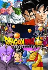 Dragon Ball Super capitulo 35 online (2016) Español latino descargar
