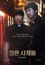 The Priests online (2015) Español latino descargar pelicula completa