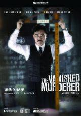 The Vanished Murderer online (2015) Español latino descargar pelicula completa