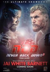 Never Back Down No Surrender online (2016) Español latino descargar pelicula completa