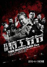 The Bodyguard online (2016) Español latino descargar pelicula completa