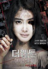 Killer Toon online (2013) Español latino descargar pelicula completa