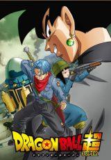 Dragon Ball Super capitulo 57 online (2016) Español latino descargar