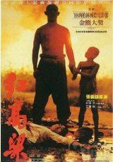Hong gao liang online (1988) Español latino descargar pelicula completa