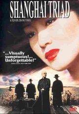 La joya de Shanghai online (1995) Español latino descargar pelicula completa