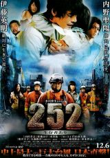 252 Seizonsha ari online (2008) Español latino descargar pelicula completa