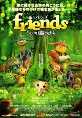 Friends Aventura en la isla de los monstruos online (2011) Español latino descargar pelicula completa