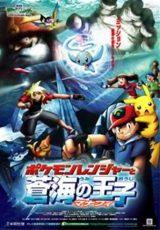 Pokémon 9 online (2006) Español latino descargar pelicula completa