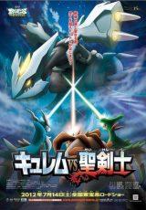 Pokémon 15 online (2012) Español latino descargar pelicula completa