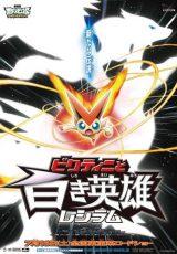 Pokémon 14 Blanco online (2011) Español latino descargar pelicula completa