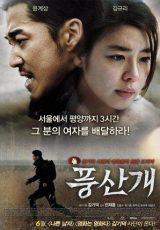Poongsan online (2011) Español latino descargar pelicula completa