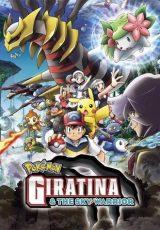 Pokémon 11 online (2008) Español latino descargar pelicula completa