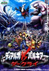 Pokémon 10 online (2007) Español latino descargar pelicula completa