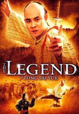 Fong Sai Yuk online (1993) Español latino descargar pelicula completa