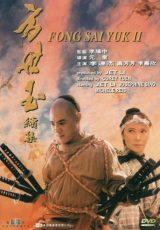Fong Sai Yuk 2 online (1993) Español latino descargar pelicula completa