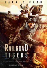 Railroad Tigers online (2016) Español latino descargar pelicula completa