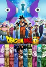 Dragon Ball Super capitulo 88 online (2017) Español latino descargar completo