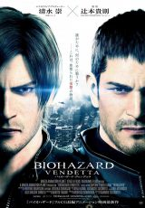 Resident Evil Vendetta online (2017) Español latino descargar pelicula completa