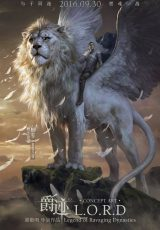 L.O.R.D: Legend of Ravaging Dynasties online (2016) Español latino descargar pelicula completa