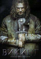 Vikingos online (2016) Español latino descargar pelicula completa