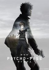 Psycho-Pass online (2015) Español latino descargar pelicula completa