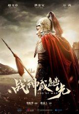 God of War online (2017) Español latino descargar pelicula completa