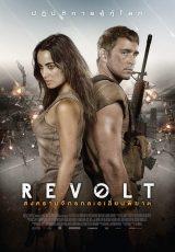 Revolt online (2017) Español latino descargar pelicula completa