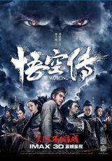 Wu Kong online (2017) Español latino descargar pelicula completa