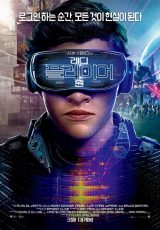 Ready Player One online (2018) Español latino descargar pelicula completa