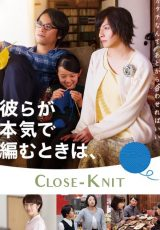 Close-Knit online (2017) Español latino descargar pelicula completa