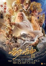 League of Gods online (2016) Español latino descargar pelicula completa