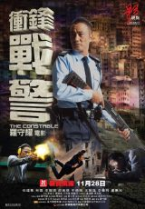The Constable online (2013) Español latino descargar pelicula completa