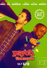 Psych The Movie online (2017) Español latino descargar pelicula completa