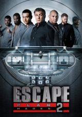 Escape Plan 2 Hades online (2018) Español latino descargar pelicula completa