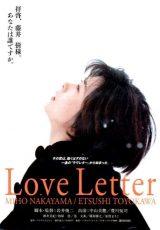 Carta de amor online (1995) Español latino descargar pelicula completa